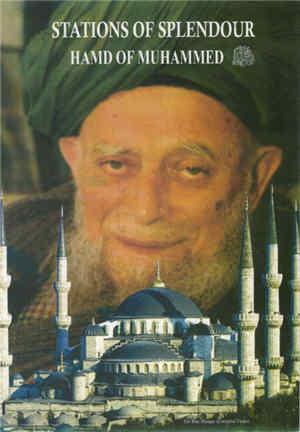 (image: http://www.sufismus-online.de/images/big/149.jpg)