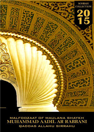 (image: http://www.sufismus-online.de/images/big/152.jpg)