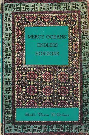 (image: http://www.sufismus-online.de/images/big/4.jpg)