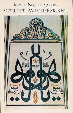 (image: http://www.sufismus-online.de/images/big/40.jpg)